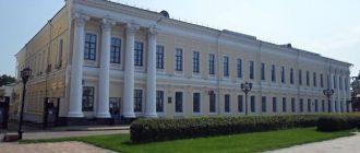 Арбитражный суд Нижегородской области