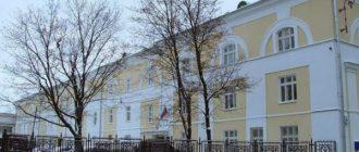 Арбитражный-суд-Волго-Вятского-округа