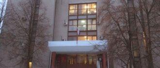 Вход в канавинский районный суд Н-Новгорода