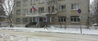 Вход в ленинский районный суд Н-Новгорода