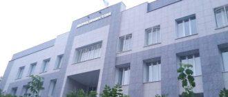 Вход в московский районный суд Н-Новгорода
