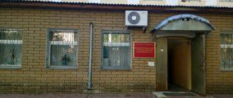 Нижегородский гарнизонный военный суд