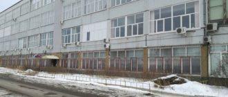 Сормовский районный суд Н-Новгорода
