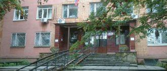 Вход в советский районный суд Н-Новгорода