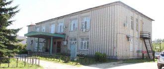 Ардатовский районный суд Нижегородской области 1