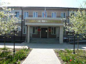 Богородский городской суд Нижегородской области 2