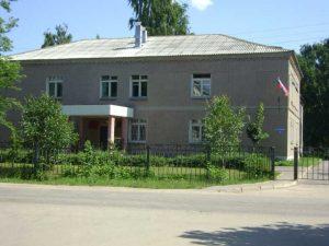 Борский городской суд Нижегородской области 1