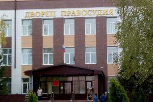 Дзержинский городской суд Нижегородской области 2
