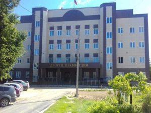 Городецкий городской суд Нижегородской области 1