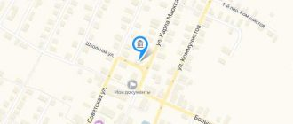 Ковернинский районный суд Нижегородской области