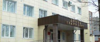 Кстовский городской суд Нижегородской области 1