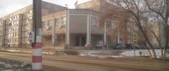 Навашинский районный суд Нижегородской области