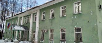 Шатковский районный суд Нижегородской области