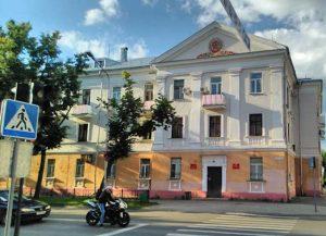 Саровский городской суд Нижегородской области 1