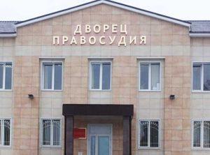 Семеновский районный суд Нижегородской области 2