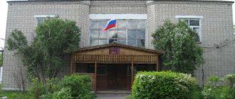 Уренский районный суд Нижегородской области