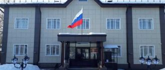 Варнавинский районный суд Нижегородской области