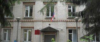Воротынский районный суд Нижегородской области