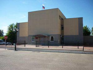 Выксунский городской суд Нижегородской области 1
